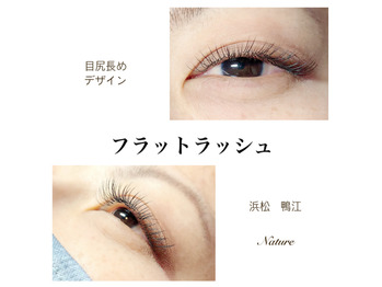 Nail&eyelash Nature アイラッシュ